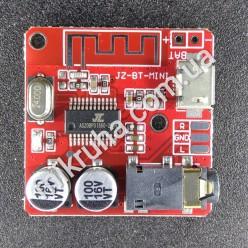 Модуль Bluetooth 4.1 с MP3