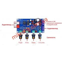 HI-FI стерео усилитель (предусилитель) с темброблоком XH-M164