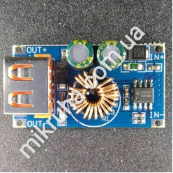 Модуль быстрой зарядки для смартфона QC3
