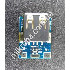 Мини зарядное для Power Bank с 1 USB выходом