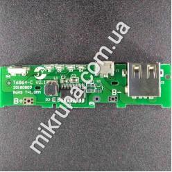Зарядное для Power Bank с 1 USB выходом