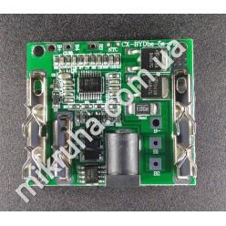 Зарядное для Li-Ion аккумулятора BMS 5S