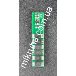 Зарядное для Li-Ion аккумулятора 15А BMS 1S