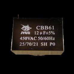 Конденсатор 12mF 450V прямоугольный JYUL CBB-61