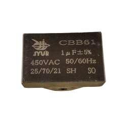 Конденсатор 1mF 450V прямоугольный JYUL CBB-61