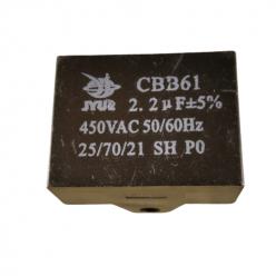 Конденсатор 2.2mF 450V прямоугольный JYUL CBB-61