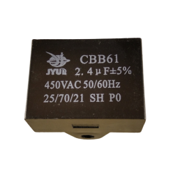 Конденсатор 2.4mF 450V прямоугольный JYUL CBB-61