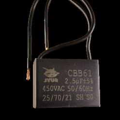 Конденсатор 2.5mF 450V прямоугольный с проводом JYUL CBB-61