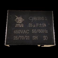 Конденсатор 25mF 450V прямоугольный JYUL CBB-61