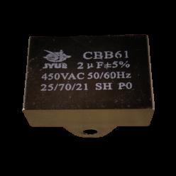 Конденсатор 2mF 450V прямоугольный JYUL CBB-61