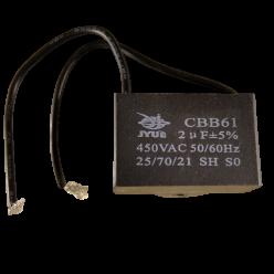 Конденсатор 2mF 450V прямоугольный с проводом JYUL CBB-61