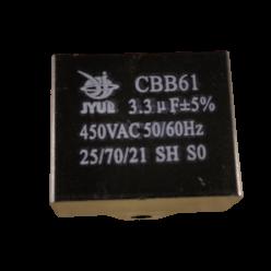 Конденсатор 3.3mF 450V прямоугольный JYUL CBB-61