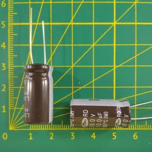 100 мкФ х  160В Конденсатор электролитический 105С