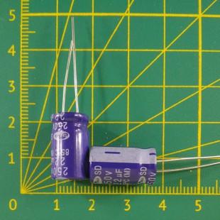 22 мкФ х  250В Конденсатор электролитический 85С
