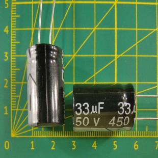33 мкФ х  450В Конденсатор электролитический 105С