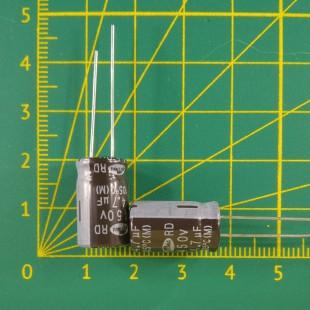 4,7 мкФ х  450В Конденсатор электролитический 105С