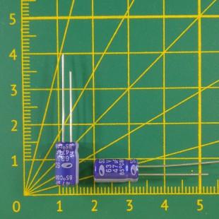 47 мкФ х  63В Конденсатор электролитический 85С