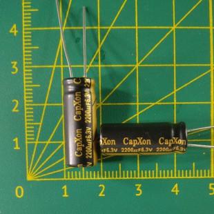 Конденсатор компьютерный 2200 мкФ х 6,3В