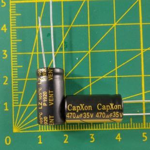 Конденсатор компьютерный 470 мкФ х 35В