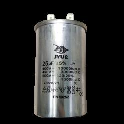 Конденсатор JYUL CBB-65 25mF 450V в алюминиевом корпусе