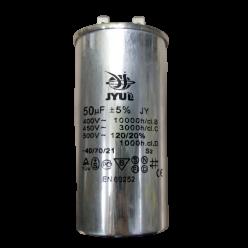 Конденсатор JYUL CBB-65 50mF 450V в алюминиевом корпусе