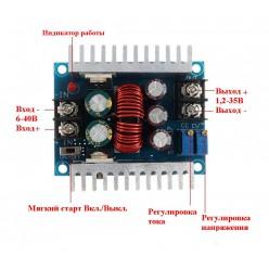 DC-DC понижающий регулируемый преобразователь с регулировкой тока и напряжения - 20A