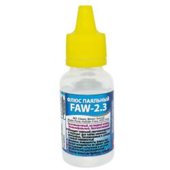 Флюс FAW-2.3