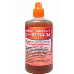 Флюс SF-RO/RA-34