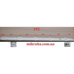 Комплект подсветки KDL40R450A KDL-40R473A SVG400A81_REV3_121114 S400DH1-3