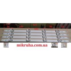Комплект подсветки LC420DUE 42LB5500 42LB5800 42LB560 INNOTEK DRT 3,0 42 6916L-1710B 6916L-1709B
