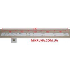 Комплект подсветки MS-L2202, MS-L1343, MS-L1074, HV320WHB