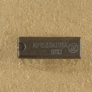 КР1533КП11А