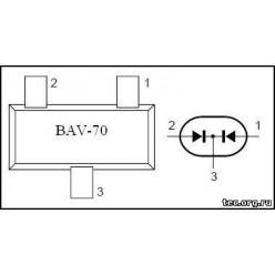 BAV70 диод ультра быстродействующий