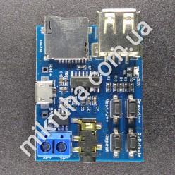 MP3 модуль со встроенным усилителем 3Вт, кнопочное управление