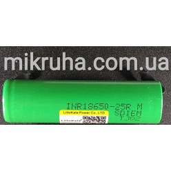 18650 аккумулятор 3.7V 2500mAh