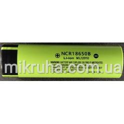 18650 Li-On аккумулятор 3.7V 3500mAh