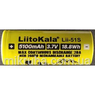 Аккумулятор 26650 3.7V 5100mAh купить в Украине оптом и в розницу