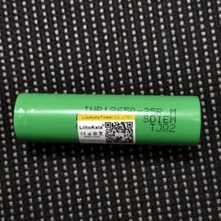 18650 аккумулятор 2500mAh