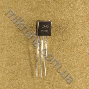 Биполярный транзистор 2SC945 в наличии и под заказ купить в Украине оптом и в розницу