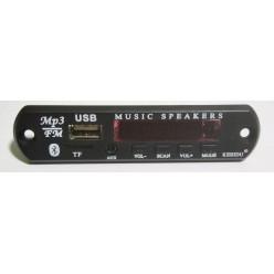 Встраиваемый mp3-плеер ZTV-M011