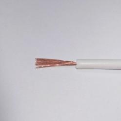 Провод медный, сечение 0,75, белый (метр)