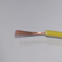 Провод медный, сечение 0,75, жёлтый (метр)