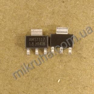 Стабилизатор AMS1117-1.8 (1,8 V, 800mA)