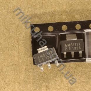 Стабилизатор AMS1117-2.5 (2,5 V, 800mA)