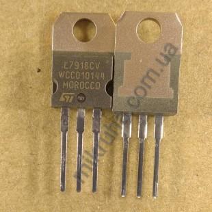 Стабилизатор 7918CV (18 V)